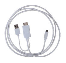 hdm-cable